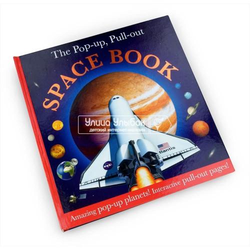 «Pop up энциклопедия. Космос» книга-панорама на английском