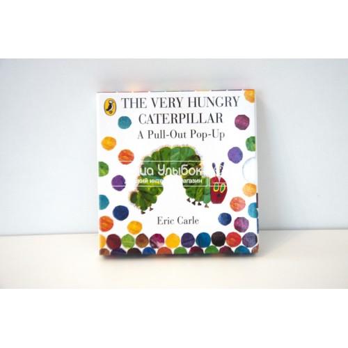 «Очень голодная гусеница. Pop-up/Pull-Out» книга-панорама на английском Эрик Карле