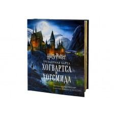 «Гарри Поттер. Руководство по Хогвартсу» книга-панорама на русском Мэтью Райнхарта