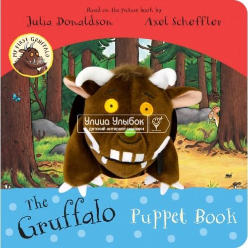 «Груффало. Книга с пальчиковой игрушкой» книга-панорама на английском