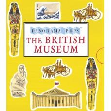 «Британский музей» книга-панорама на английском Шарлотта Траунс