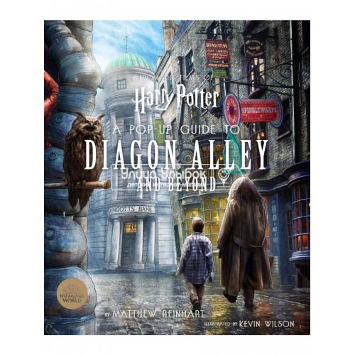 «Гарри Поттер. Путеводитель по Косому переулку» книга-панорама на английском. Кевин Уилсон,Мэттью Рейнхарт