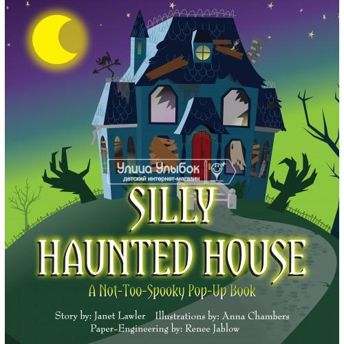 «Глупый дом с привидениями. Не слишком жуткая книга» pop-up книга на английском. Лоулер Джанет,Анна Чемберс